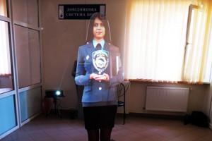 Офис ГАИ на Украине оборудовали виртуальной женщиной Фото: пресс-служба ДАИ