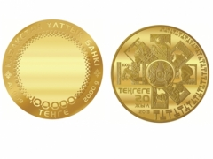 Нацбанк Казахстана выпустит памятную монету номиналом 100 тысяч тенге Фото Today.kz