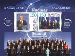 Новости - Казпочта выпустила новые памятные марки фото с сайта kazpost.kz