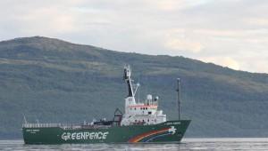 Российская береговая охрана остановила ледокол Greenpeace в Арктике Фото ria.ru