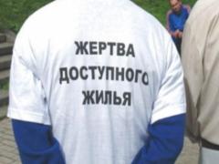 Новости - Конфликтные ситуации между строителями и дольщиками разрешат спецкомиссии фото с сайта izhevsk.mk.ru