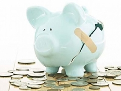 У вкладчиков пенсионных фондов уменьшаются суммы накоплений фото с сайта amanat-kazakhstan.kz
