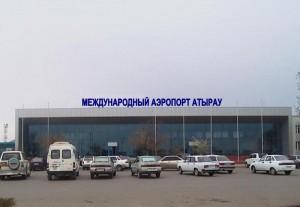 Аэропорт Атырау оштрафован на 1,6 миллиона тенге Фото с сайта referatdb.ru