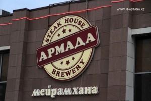 В Атырау конфликтуют полицейские и владельцы ресторана armada