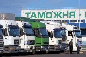 Сотрудников атырауской таможни наказали за декларации Иллюстративное фото с сайта www.aktau-site.ru