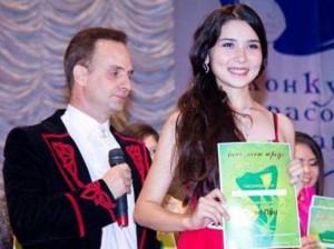 В Уральске мужчина, судимый за педофилию, организовал конкурс красоты Фото с сайта bnews.kz