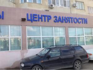 Новости Атырау - В Атырау в шесть раз выросли показатели по микрокредитованию  trud