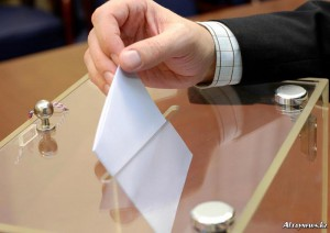 В Уральске выберут депутатов городского маслихата vybory