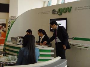 В Актобе пользователям e-gov будут дарить планшеты Иллюстративное фото с сайта yvision.kz