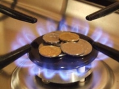 В некоторых регионах Казахстана стоимость газа превышена на 300% фото с сайта lg-news.net
