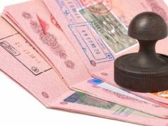Бизнес-визы в Великобританию казахстанцы смогут получить за три дня фото с сайта kz.all.biz