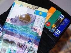 Новости - Коммунисты просят выплачивать казахстанцам зарплату дважды в месяц Фото today.kz