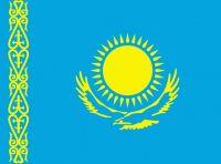 Казахстан вошел в 20-ку самых устойчивых стран мир Фото 24.kz