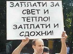 Казахстанец попросил у министра финансов денег на погашение кредита фото с сайта net.ua