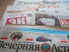 Казахстанским печатным СМИ отмерили срок жизни в 30 лет фото с сайта www.inform.kz