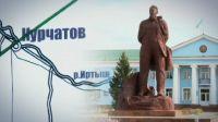 Город атомщиков Курчатов в ВКО переживает второе рождение Фото 24.kz