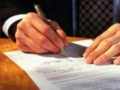 Новости - В Казахстане изменятся ставки единого таможенного тарифа фото с сайта rio.kz