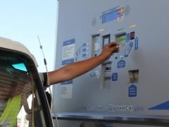 Новости - На автобане Астана - Щучинск ввели дистанционную оплату фото с сайта kapital.kz