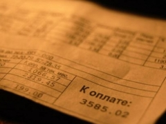 Долги казахстанцев за комуслуги снизились на 675 миллионов тенге фото с сайта yk-news.kz