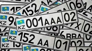 В Казахстане началась волна краж автомобильных номеров Фото tengrinews.kz