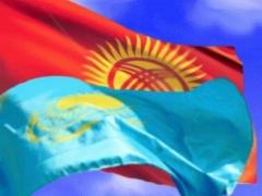 В Казахстане пройдут Дни культуры Кыргызстана фото с сайта bnews.kz