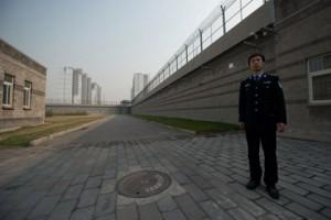 Китайский школьник попал в тюрьму за критику полиции в соцсети Территория исправительной колонии в Пекине Фото: Ed Jones / AFP