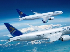 Новости - С 29 октября казахстанцы смогут воспользоваться авиамаршрутом Астана-Лондон фото с сайта abtour.kz