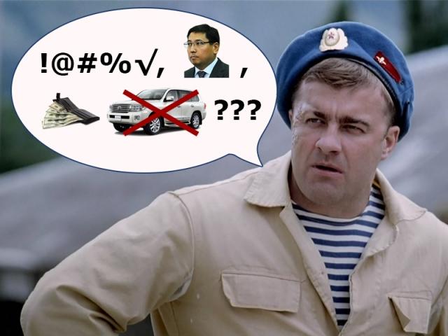 Новости - «Афганцы» против отмены льгот Фото auto.lafa.kz