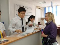 """В ЦОНах начали принимать заявки на присуждение международной стипендии """"Болашак"""" фото с сайта www.primeminister.kz"""