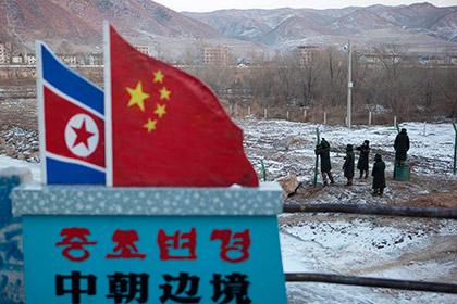 Китай ужесточил санкции против КНДР Граница КНР и КНДР Фото: Ng Han Guan / AP