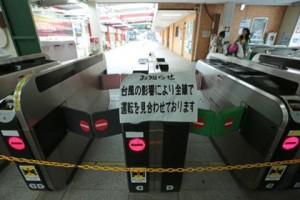 Новости - Япония эвакуирует 500 тысяч домохозяйств из-за тайфуна Закрытая из-за тайфуна железнодорожная станция Фото: AFP