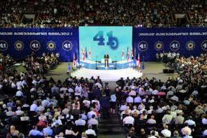 Новости - В Грузии зарегистрировали рекордное число кандидатов в президенты Предвыборная агитация Георгия Маргвелашвили Фото: Вано Шламов / AFP