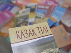 В казахстанских школах сократили количество уроков казахского и русского языка фото с сайта news.nur.kz
