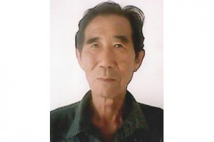 Новости - Житель Южной Кореи сбежал из КНДР после 40-летнего плена Чон Ук Пхё