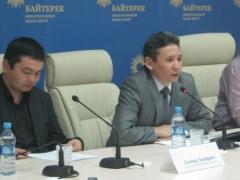 Новости - В Казахстане появится интернет-премия для казахскоязычных сайтов фото с сайта astana.kz