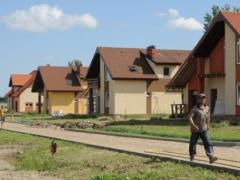 Новости - В городах районного значения, поселках и селах не будут повышать налог на имущество фото с сайта rg.ru
