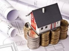 В августе новое жилье в Казахстане подорожало на 0,3% фото с сайта danata.ru
