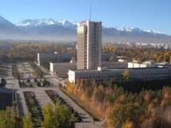 Новости - Семь казахстанских вузов вошли в мировой рейтинг лучших Фото today.kz