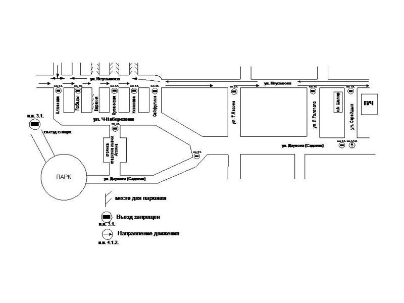 Схема движения транспорта 14 сентября в Уральске den gor