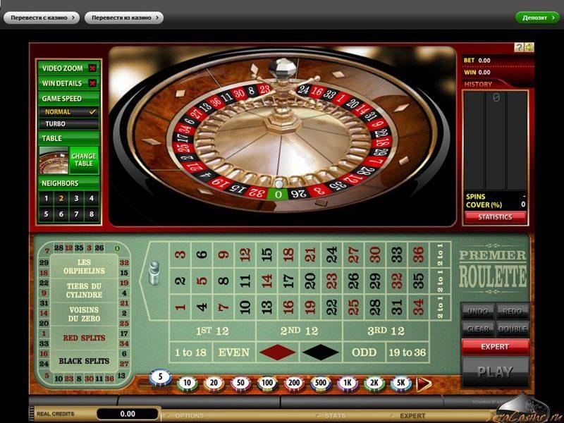 Решение суда республики казахстан про казино cash рулетка денег