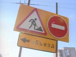 В Уральске временно перекрыли ж/д переезд Иллюстративное фото с сайта mytaganrog.com