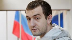 Новости Уральск - Илью ПЬЯНЗИНА осудили на 10 лет Иллюстративное фото с сайта rus.azattyk.org