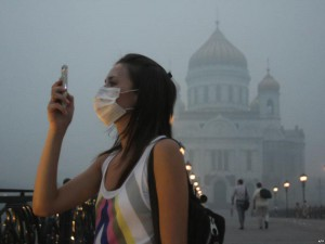 В Актобе станет труднее дышать Иллюстративное фото с сайта rus.azattyq.org