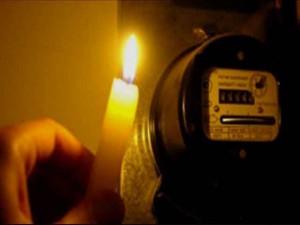 Новости Актобе - В Актобе отключили свет Иллюстративное фото с сайта www.yarskonline.ru