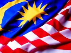 Алматы посетит делегация малазийских парламентариев фото с сайта kginform.com