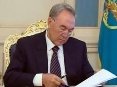 Назарбаев изменил правила разработки республиканского бюджета фото с сайта headline.kz