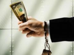 В Акорде подвели итоги борьбы с коррупцией фото с сайта timer-ua.com