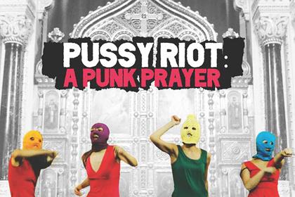 Новости - На Украине люди в масках сорвали показ фильма о Pussy Riot Фрагмент обложки фильма «Показательный процесс: история Pussy Riot»