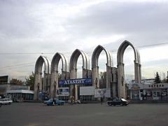 В Алматы откроется международная выставка оборудования и аксессуаров для игр фото с сайта nahalyavu.com