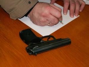 В Актобе продлили акцию по сдаче оружия Иллюстративное фото с сайта www.prizyv.ru